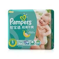 Pampers 帮宝适 超薄干爽 婴儿纸尿裤 S114片 *5件