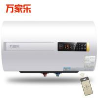 macro  万家乐 D50-H361Y 电热水器 50升