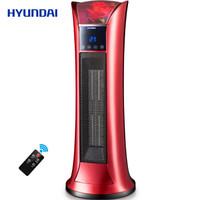 HYUNDAI 现代电器 BL-K1-D 头暖风机