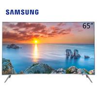 SAMSUNG 三星 UA65KS8800JXXZ 65英寸 曲面 4K超高清 量子点电视