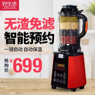 好生活(TOPLIFE)破壁机家用加热静音免滤豆浆机榨汁机多功能破壁料理机TL7526TP 红色