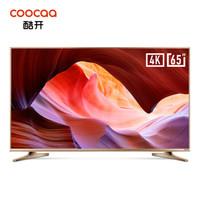 coocaa 酷开 65U2 65英寸 4K液晶电视
