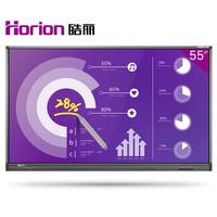 Horion 皓丽 55M1 55英寸 智能会议平板