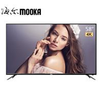 MOOKA 模卡 U58A5 58英寸 4K超高清 液晶电视