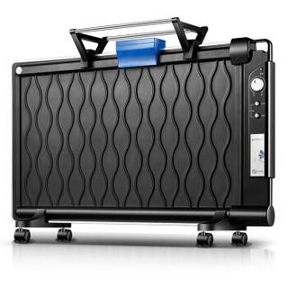 Meiling 美菱 MDN-RYB01 取暖器