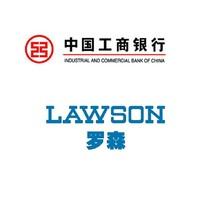 移动端:限上海地区:工商银行手机银行 X 罗森 二维码支付