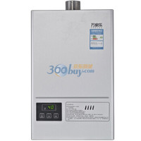 macro 万家乐 JSQ20-10JP 10升 燃气热水器(液化气)
