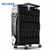 Meiling 美菱 MDN-RY131A  取暖器
