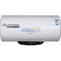 sacon 帅康 DSF-DSQY 50升 电热水器