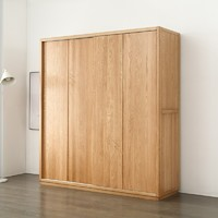 原始原素 MS-2605 白橡木推拉门衣柜 2门 1.4m
