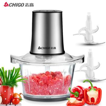 志高(CHIGO)绞肉机家用电动2L不锈钢多功能碎肉打肉切碎搅拌 两副刀头ZG-L805