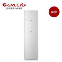 双11预售:Gree 格力 KFR-50LW/NhHaB3 2匹 变频冷暖 立式空调
