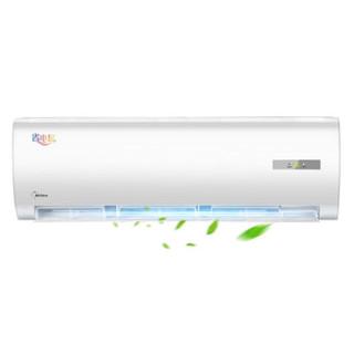Midea 美的 KFR-72GW/DY-DA400(D3) 3匹 定频冷暖  壁挂式空调