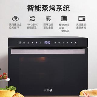 法格(FAGOR)蒸烤箱家用28L蒸烤一体机台嵌两用多功能智能电烤箱蒸箱MHV-288T黑色