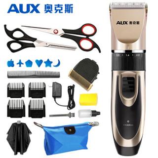 奥克斯(AUX)理发器电推剪 婴儿成人剃头刀 电推子儿童电动剪发器 静音 充电式 剪头发推子理发剪刀工具