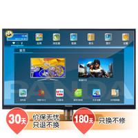 PANDA 熊猫 LE32J30S 32英寸 网络液晶电视