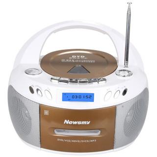 Newsmy 纽曼 DVD-M200 复读机