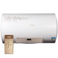 macro  万家乐 D50-HG7WF(A)  电热水器  50升