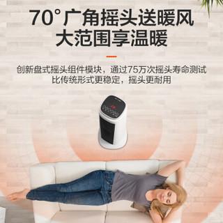 Midea 美的 HF20M 取暖器暖风机