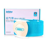 秝客 lefeke 疝气带 婴幼儿童脐疝带医用疝气带新生儿凸肚脐贴 单盒装 均码可调节