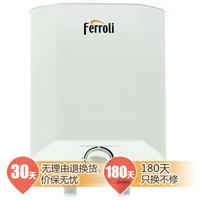 FERROLI 法罗力 NOVO5L-O 5升 小厨宝(下出水)