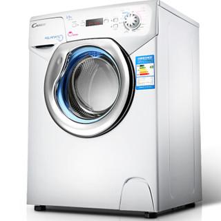 candy 卡迪 AQUA BB100 3.5公斤 迷你洗衣机