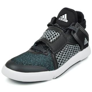 adidas 阿迪达斯 Borama BB3992 女款训练鞋