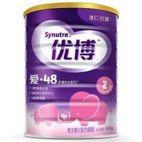 优博爱Synut 圣元 幼儿配方奶粉2段(6-12个月)900克