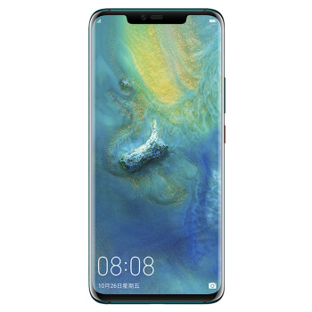 HUAWEI 华为 Mate 20 Pro(UD)  智能手机