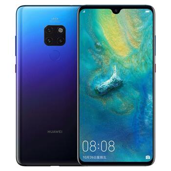 HUAWEI 华为 Mate 20 智能手机 6GB+128GB 全网通 极光色