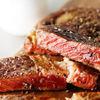 Tasman Kitchen 塔斯曼 澳洲谷饲上脑牛排 250g/片 2片/袋*4袋 239元包邮