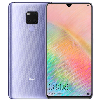 HUAWEI 华为 Mate 20 X 智能手机 幻影银 8GB 256GB