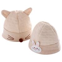 威尔贝鲁(WELLBER)婴儿彩棉帽子 宝宝新生儿胎帽春秋款 两条装M码