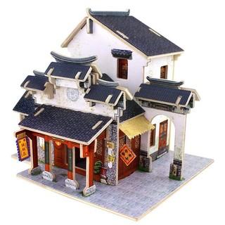 Robotime 若态 DIY小屋子模型 F129 中国绸缎庄