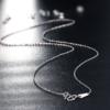 KELA.CN 珂兰钻石 KLNW020824 PT950铂金 满天星项链 约2.3-2.4g