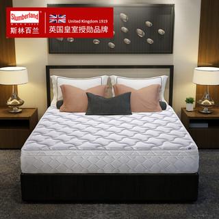 Slumberland 斯林百兰 五星级酒店 凯宾斯基整网弹簧床垫席梦思硬 1800*2000mm