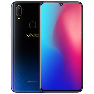 vivoZ3 6+64G 星夜黑 性能实力派 全面屏游戏手机 全网通4G手机 *5件