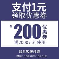 促销活动 : 京东 好家庭旗舰店  优惠提前抢