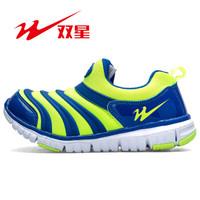 Double Star 双星 TTM-6365 毛毛虫儿童运动鞋