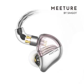 SIMGOT 兴戈 MT3 觅澈 入耳式耳机 樱花粉