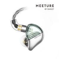 杂食、易推、性价比高—兴戈觅澈MT3耳机使用体验分享