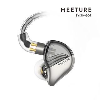 SIMGOT 兴戈 MT3 觅澈 入耳式耳机 透明