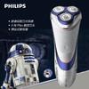 飞利浦(Philips)电动剃须刀SW3700 星球大战系列充电式三刀头剃须刀 刮胡刀 539.1元