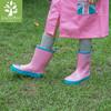 kocotree KQ15439 儿童雨鞋