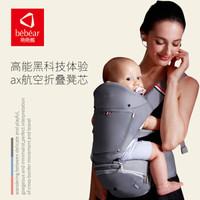 抱抱熊 婴儿背带折叠腰凳aX19梦幻灰四季透气款