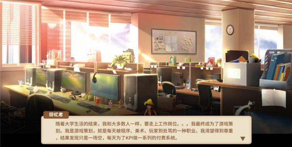 《中国式家长》PC中文数字版游戏