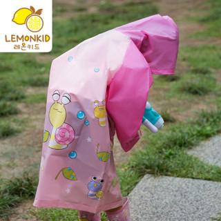 lemonkid 柠檬宝宝 LE201529 儿童雨衣带书包位