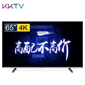 KKTV K5 65英寸 4K 液晶电视