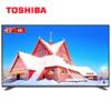 TOSHIBA 东芝 49U3800C 49英寸 4K液晶电视 1948元