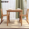 20日0点、双11预售: 维莎北欧纯实木餐桌椅橡木日式小户型家具简约现代原木饭桌加四把椅子 2300元